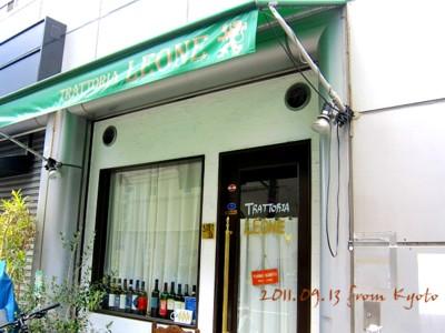 京都ランチ7