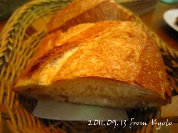 京都パン1
