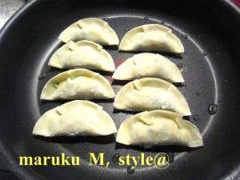 餃子3ミニ