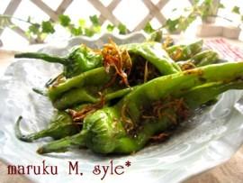 実家野菜4