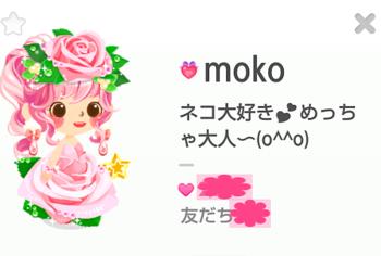 moko1.png