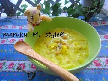 押麦スープ3ミニ