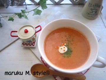 押麦スープ2ミニ