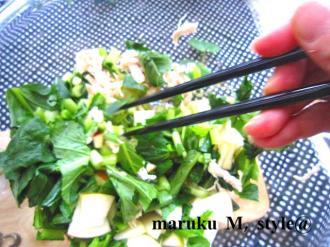小松菜サラダ2ミニ