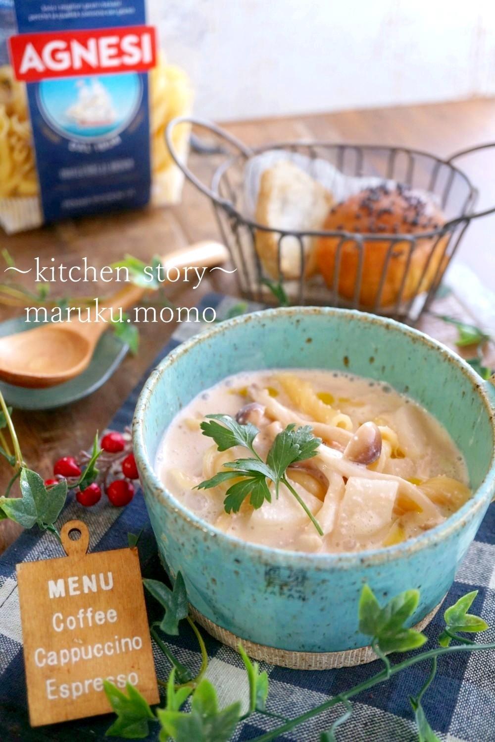 スープ パスタ クリーム