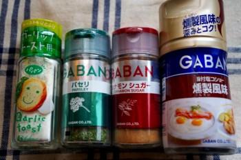 GABAN1.jpg