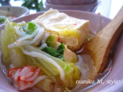 あんかけ豆腐1