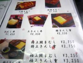 kaneyo10.jpg