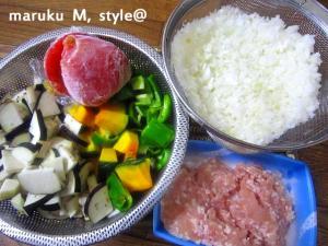 野菜カレー2ミニ
