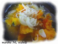 パンプキスープ2ミニ