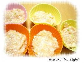 お豆腐お弁当3m