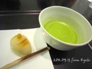 京都ランチA4