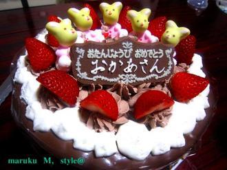 ケーキ1ミニ