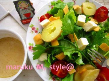 豆腐野菜サラダミニ