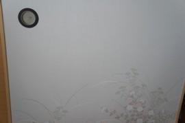 fusu2.jpg