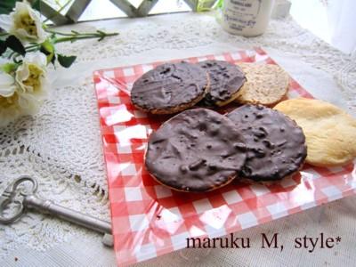 wクッキー1