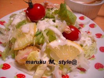 ミニサラダレモン皿