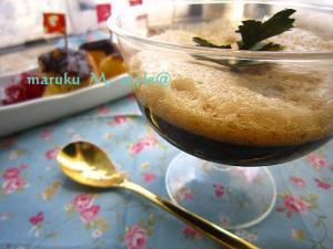 コーヒーゼリー4ミニ
