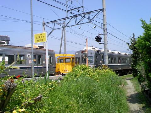 DCF_0005