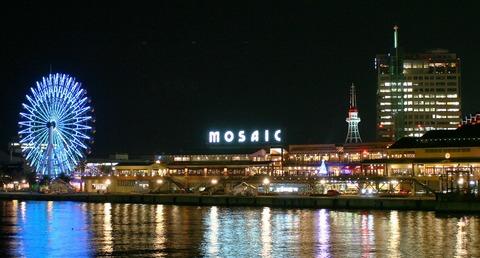 夜景・モザイク側
