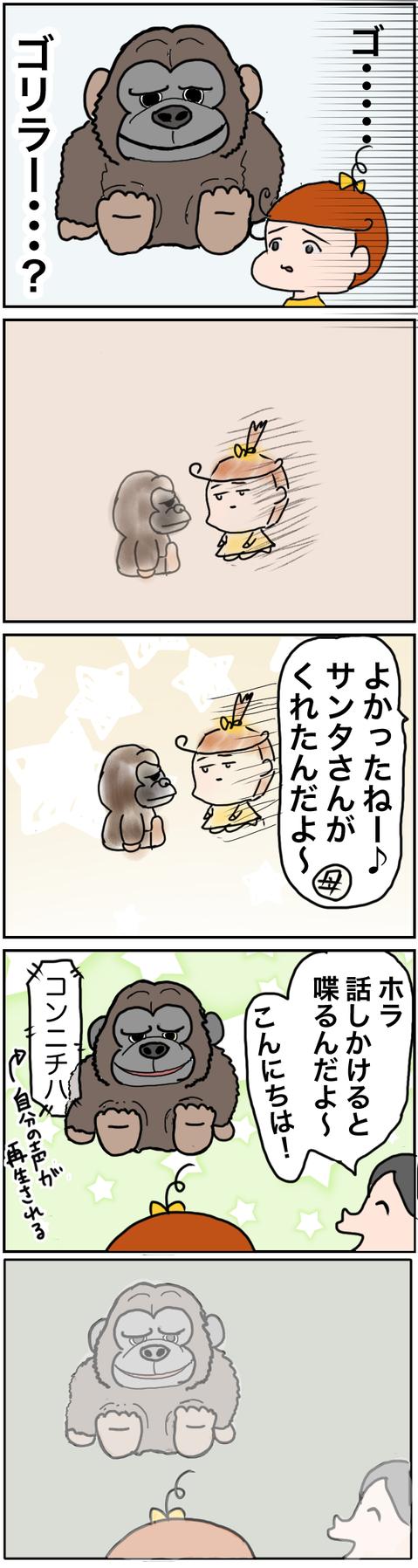20191223②