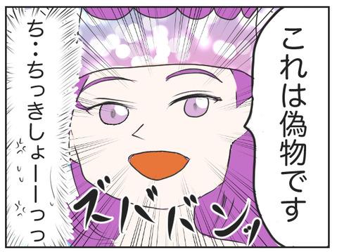 ドラゴンクエスト・リュカと話す妖精