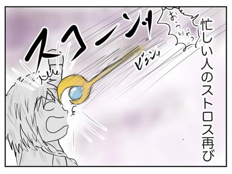 ドラゴンクエストユアストーリー・ビアンカの石像