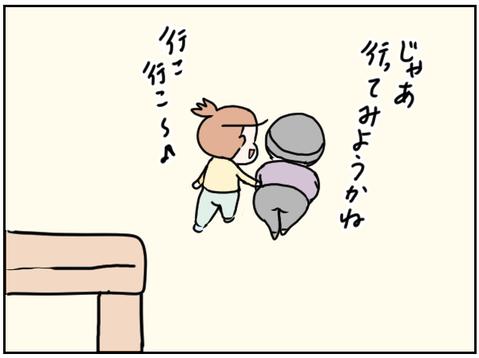 20200107③