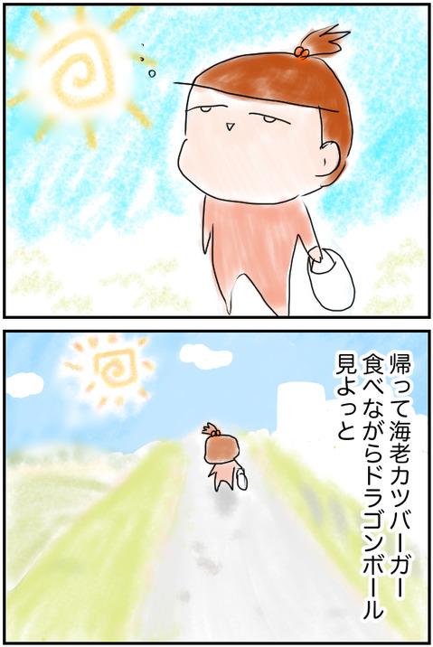 20191106③