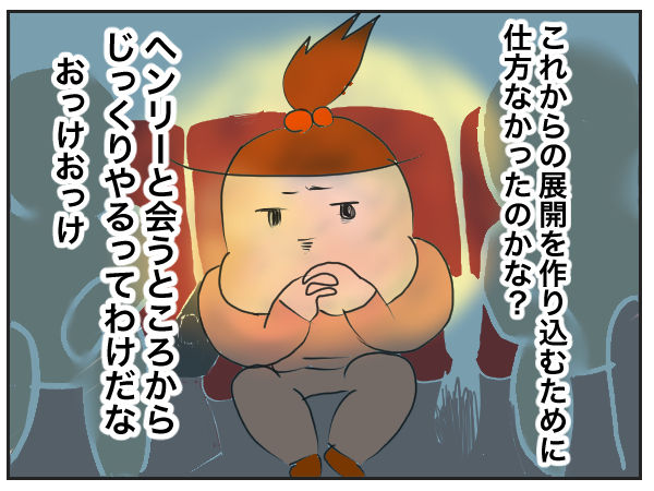 炎上 ドラクエ 映画