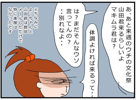 201907064