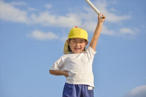 【教育新聞】「子どもから教えられることの大切さ」誰もができるようになりたいと思っている