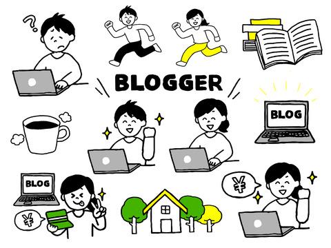 ブログではなにを書こうか?