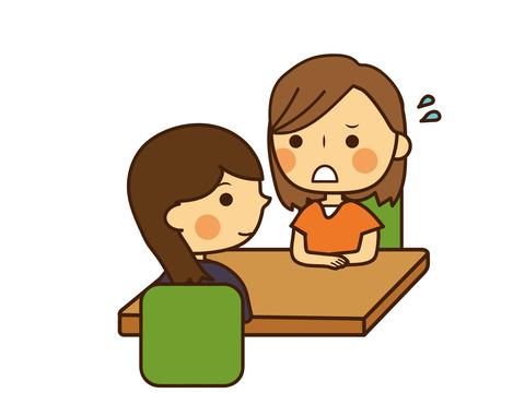 教師なら生徒の後ろにいる保護者まで意識をしよう