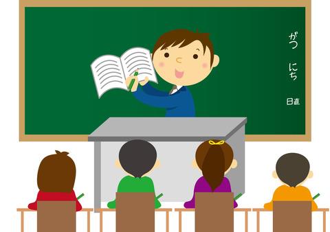 【YouTube】ネットで授業動画が簡単に見られる時代。対面で授業できるメリットを意識すべきだ