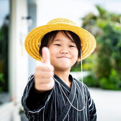 【少年革命家ゆたぼん】ゆたぼんは無理して学校へ行かなくていいよ。という法律がある。