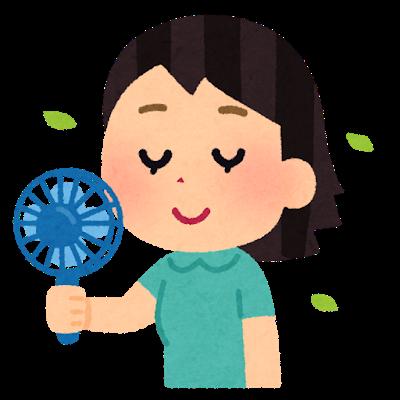 熱中症対策の必需品?ハンディタイプ扇風機の紹介