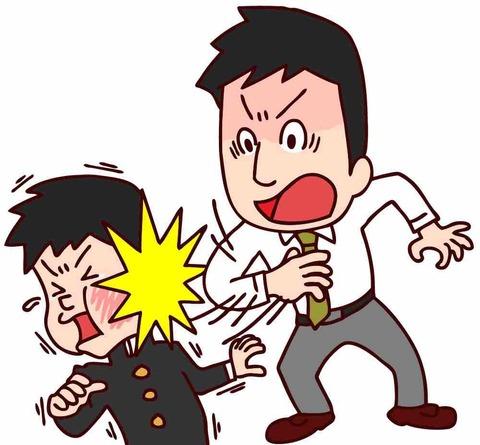 【2019年5月】尼崎市が体罰問題で熱い