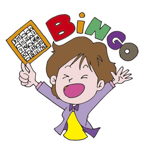 教科を選ばないビンゴゲームを活用した授業づくり集