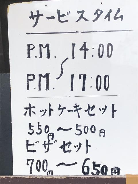 写真 2019-05-01 13 12 02