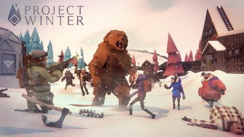 【Project Winter】5chにスレッドが誕生するものの、人狼殺配信者の話題で埋まる