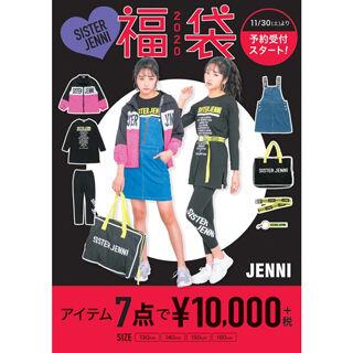 jenni-fuku1