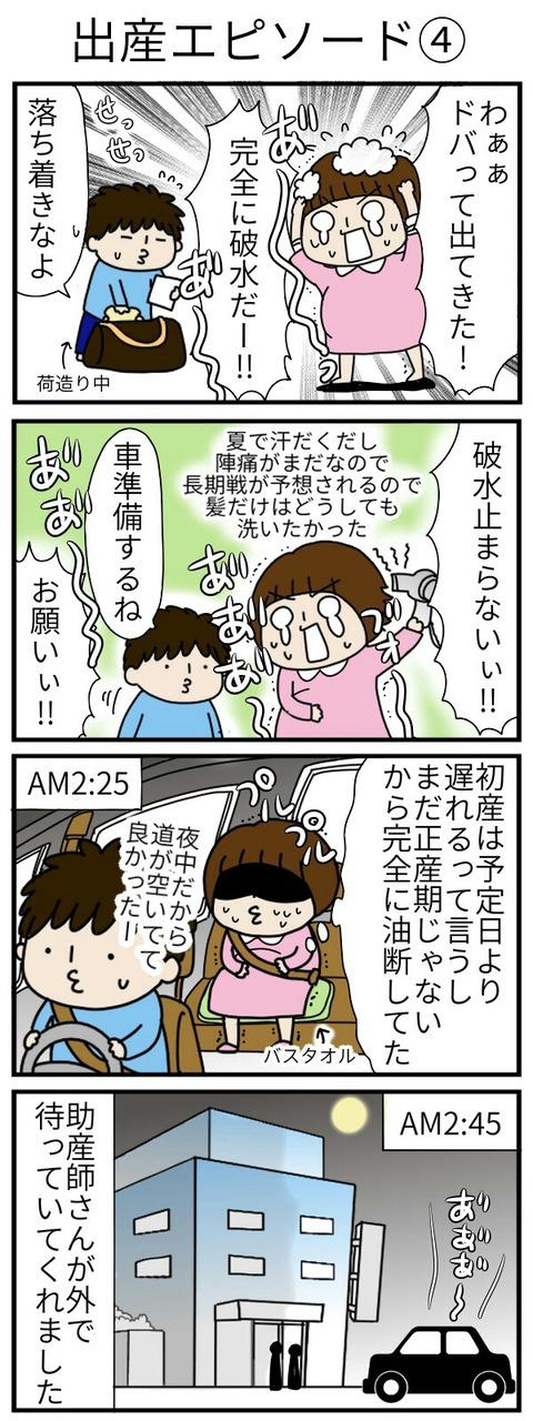 20171222_112703055_iOS