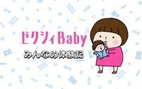 102A15E1-3792-45A1-8C4D-A6F9D7D74EEC