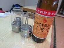 ごん太 (3)