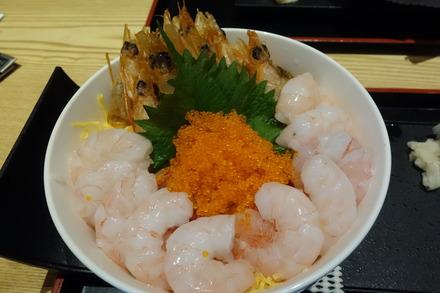 魚益 (3)