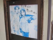 雪椿 (7)