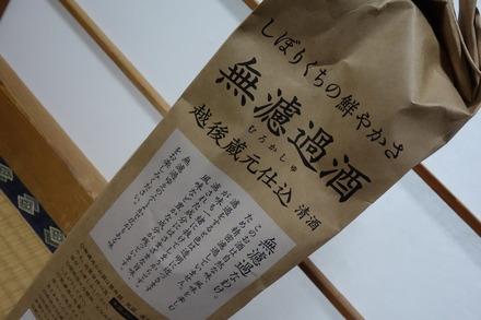 加茂錦 (3)