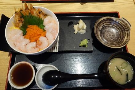 魚益 (2)
