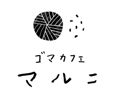 カフェ ロゴ